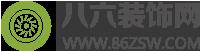 八六(中国)装饰联盟